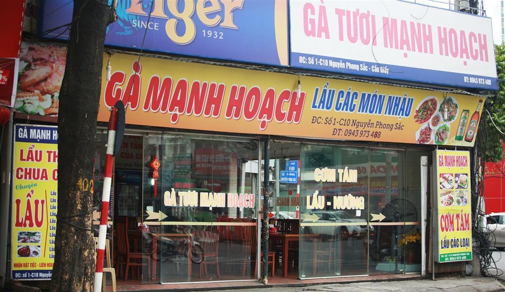 Không một bóng khách, nhà hàng, quán nhậu ở Hà Nội đồng loạt đóng cửa-11