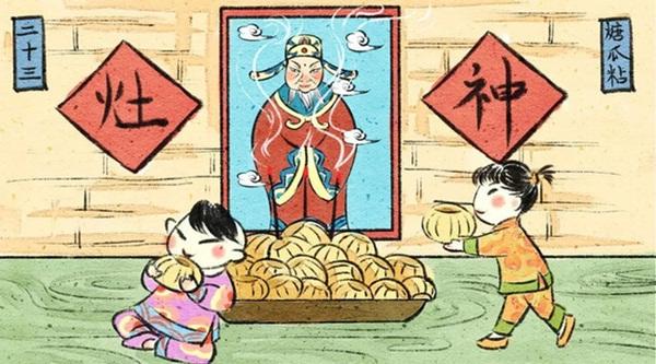 Chuyện người Trung Hoa đưa ông Táo về trời: Cá chép không phải là phương tiện chính, dùng rượu ngon món ngọt để khóa miệng Táo Quân không bẩm chuyện xấu trần gian-2