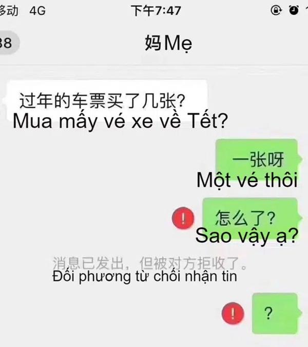 Vén màn dịch vụ cho thuê bạn gái về quê ăn Tết ở Trung Quốc: Nạp tiền để kiểm tra mặt hàng, đủ loại dịch vụ từ công khai đến không thể nói-1