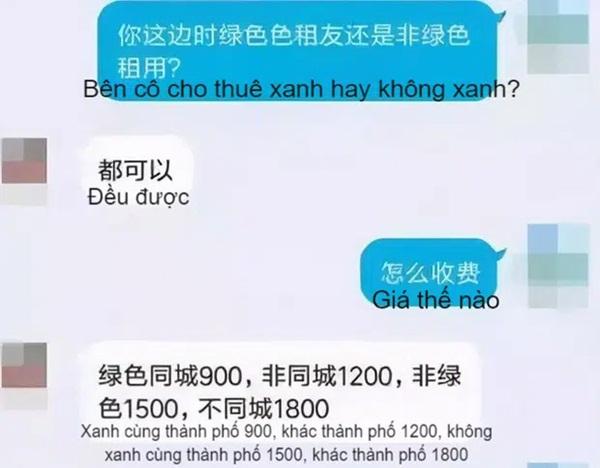 Vén màn dịch vụ cho thuê bạn gái về quê ăn Tết ở Trung Quốc: Nạp tiền để kiểm tra mặt hàng, đủ loại dịch vụ từ công khai đến không thể nói-3