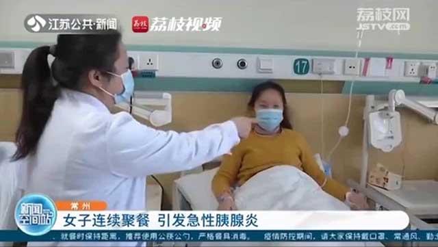 Phải nhập viện cấp cứu sau Tết, bác sĩ nói nữ sinh viên bị viêm tụy cấp do ăn uống kiểu này-2