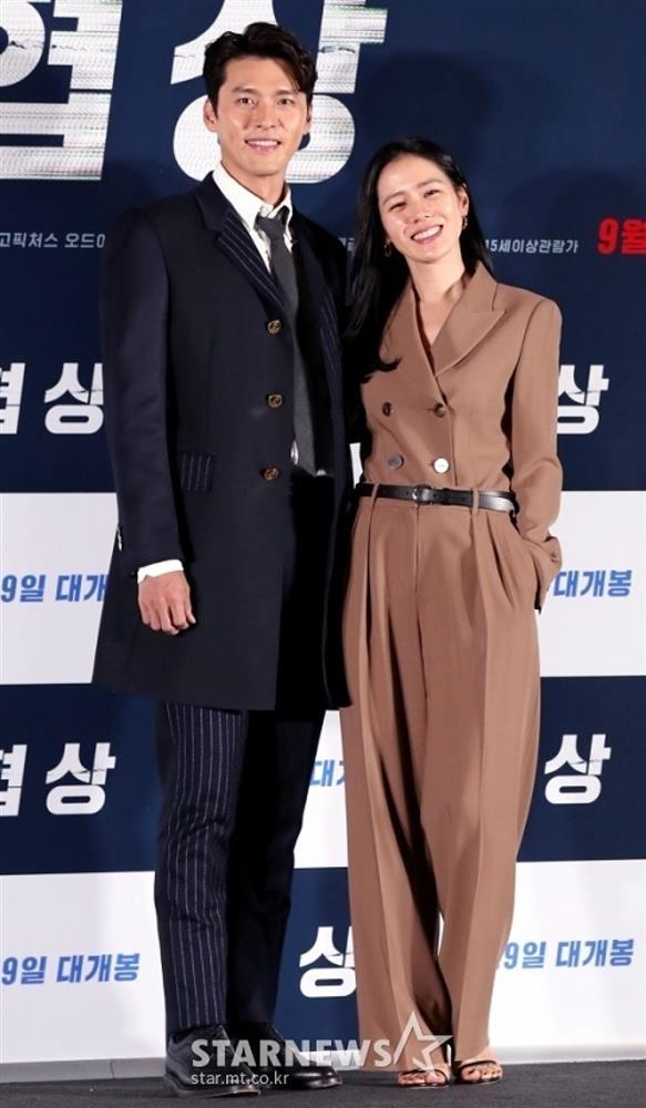 Quần ống rộng phổ biến như thế mà Son Ye Jin rất hiếm khi mặc, và đây chính là lý do-4