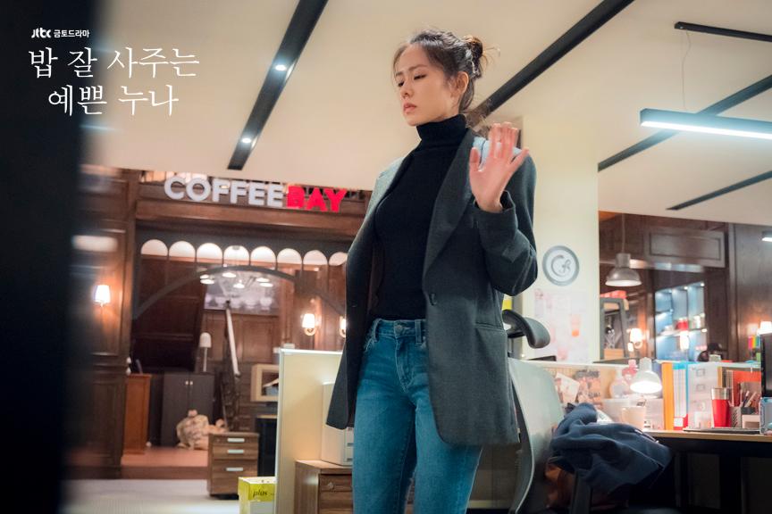 Quần ống rộng phổ biến như thế mà Son Ye Jin rất hiếm khi mặc, và đây chính là lý do-11