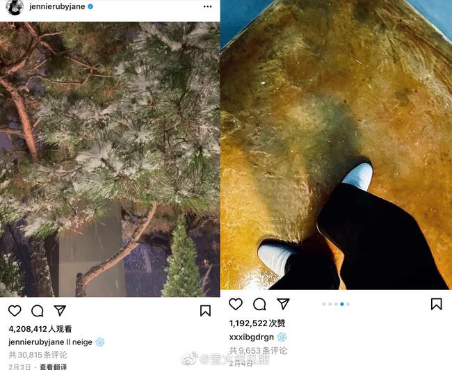 Động thái gây chú ý của G-Dragon và Jennie trong dịp lễ tình nhân vừa qua-2
