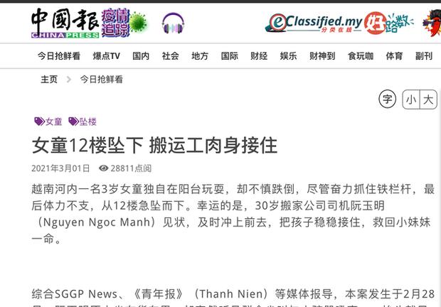 Hàng loạt báo nước ngoài ca ngợi siêu anh hùng ngoài đời thực Nguyễn Ngọc Mạnh cứu bé gái 3 tuổi ở Hà Nội-3