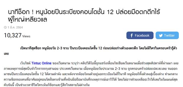 Hàng loạt báo nước ngoài ca ngợi siêu anh hùng ngoài đời thực Nguyễn Ngọc Mạnh cứu bé gái 3 tuổi ở Hà Nội-9