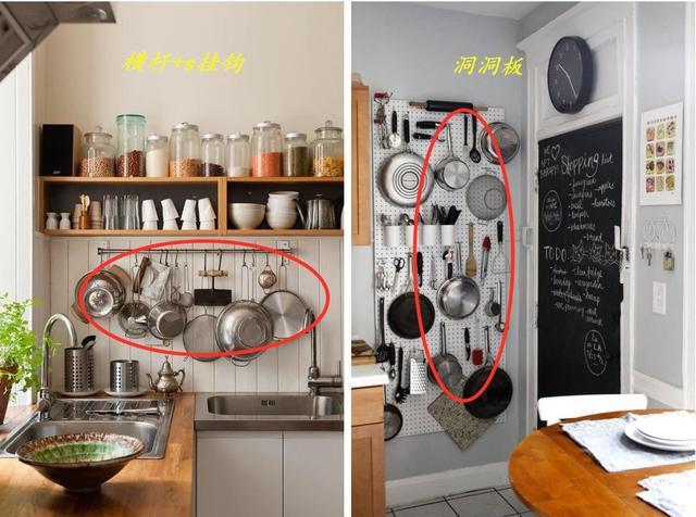 Trong nhà bếp, xoong nồi là thứ khó cất giữ nhất, nhưng nếu nắm bắt được hai điểm này, chúng sẽ được sắp xếp gọn gàng đến bất ngờ-2