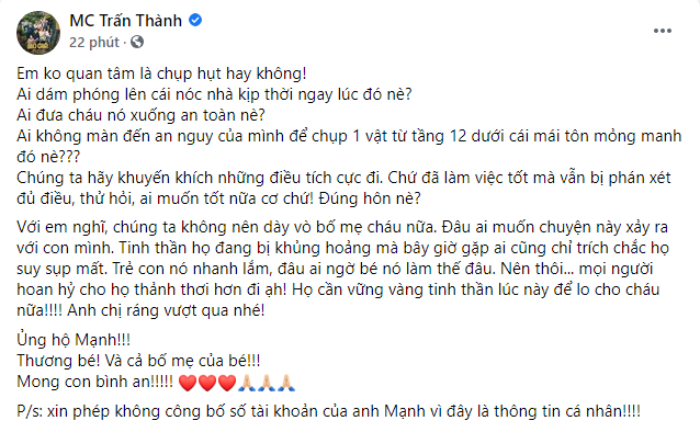 Nói là làm, Trấn Thành chuyển khoản tặng người hùng Nguyễn Ngọc Mạnh 10 triệu đồng để bày tỏ lòng ngưỡng mộ-2