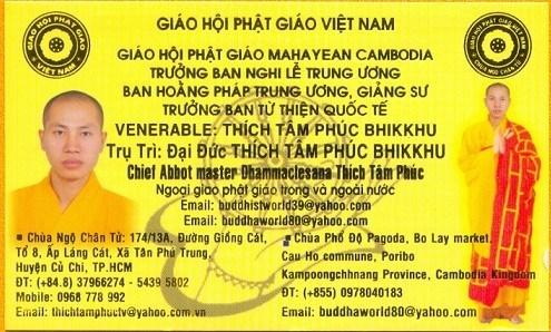 Mục sở thị chùa Hoằng Pháp Trung Ương, hé lộ nhiều sự thật bất ngờ về thầy chùa ăn thịt chó Nguyễn Minh Phúc-1