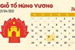 Giỗ tổ Hùng Vương năm 2021: Người lao động được nghỉ mấy ngày?