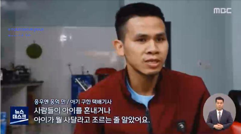 Clip: Thời sự Hàn Quốc gọi việc Nguyễn Ngọc Mạnh cứu bé gái ở tầng 12 là một câu chuyện như phim-3