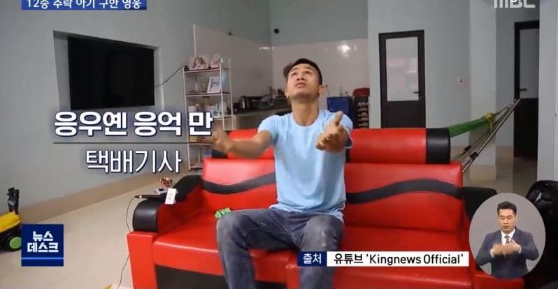 Clip: Thời sự Hàn Quốc gọi việc Nguyễn Ngọc Mạnh cứu bé gái ở tầng 12 là một câu chuyện như phim-2
