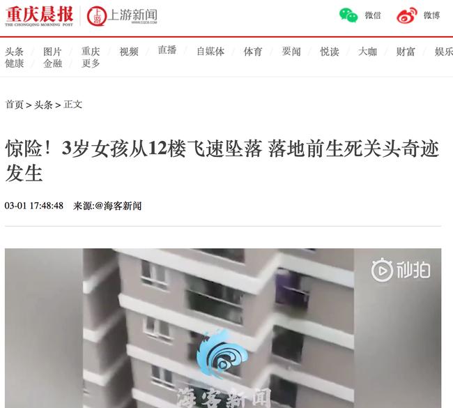 Clip: Thời sự Hàn Quốc gọi việc Nguyễn Ngọc Mạnh cứu bé gái ở tầng 12 là một câu chuyện như phim-5
