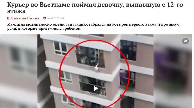 Clip: Thời sự Hàn Quốc gọi việc Nguyễn Ngọc Mạnh cứu bé gái ở tầng 12 là một câu chuyện như phim-6