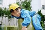 Hiểu lầm phổ biến khi nuôi dạy con trai đa số cha mẹ đều mắc phải, bạn có nằm trong số đó?