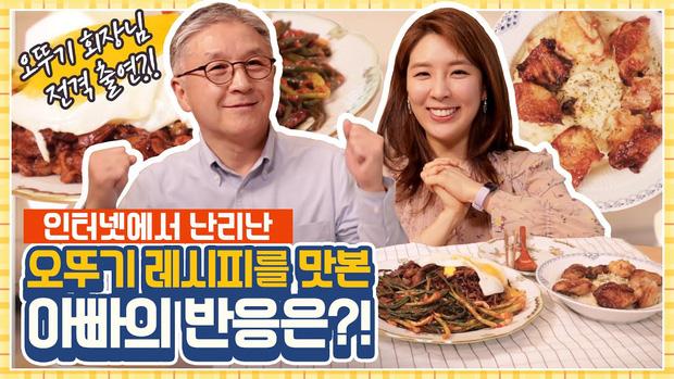 Thiên kim tập đoàn thực phẩm lớn nhất Hàn Quốc: Xinh như sao Kpop, không buồn thừa kế mà đi làm Youtuber, rủ bố Chủ tịch quay Mukbang-5