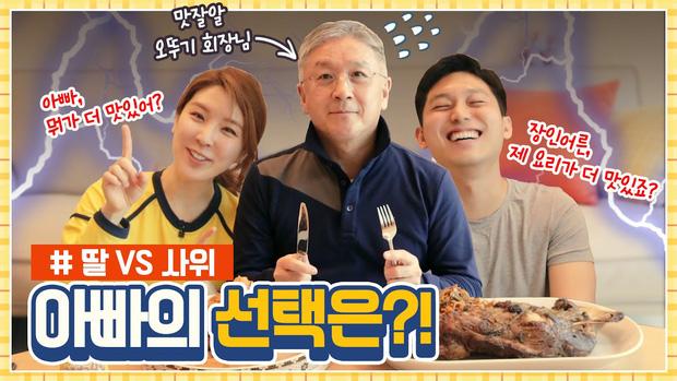 Thiên kim tập đoàn thực phẩm lớn nhất Hàn Quốc: Xinh như sao Kpop, không buồn thừa kế mà đi làm Youtuber, rủ bố Chủ tịch quay Mukbang-6