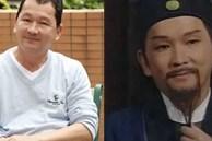 'Công Tôn Sách' Lưu Khải Trí qua đời vì ung thư, xót xa cuộc đời khốn khổ vì vợ trầm cảm, con bệnh nặng qua đời