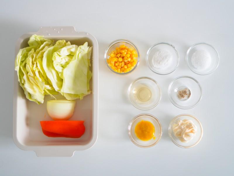 Món ăn giảm cân nhanh: Trưa nào tôi cũng làm bắp cải trộn mang theo ăn trưa, sau 2 tuần giảm cả 3kg!-1