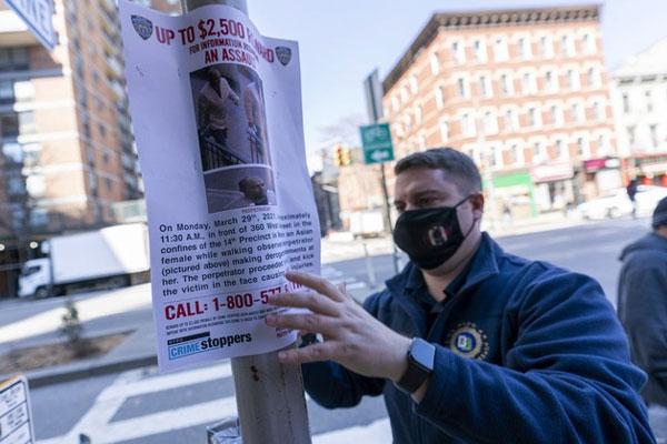 Bắt giữ nghi phạm đạp vào đầu người phụ nữ gốc Á ở New York-1