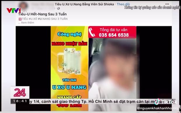 VTV24 đưa tin một nữ nghệ sĩ quảng cáo sản phẩm sai sự thật, tên của Vân Dung xuất hiện?-1