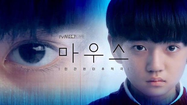 Án mạng Bé gái Incheon đằng sau bộ phim 19+ đang gây sốt Hàn Quốc: Sát thủ mắc bệnh tâm thần phân liệt nặng và cái kết mở ra nhiều lo ngại-4