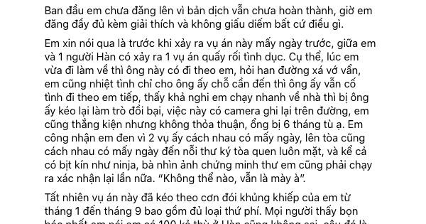 Nữ sinh bị hiếp dâm tập thể ở Hàn tiết lộ file ghi âm trò chuyện giữa mẹ ruột và mẹ của người hãm hại mình-1