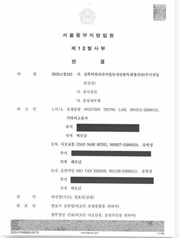 Nữ sinh bị hiếp dâm tập thể ở Hàn tiết lộ file ghi âm trò chuyện giữa mẹ ruột và mẹ của người hãm hại mình-7