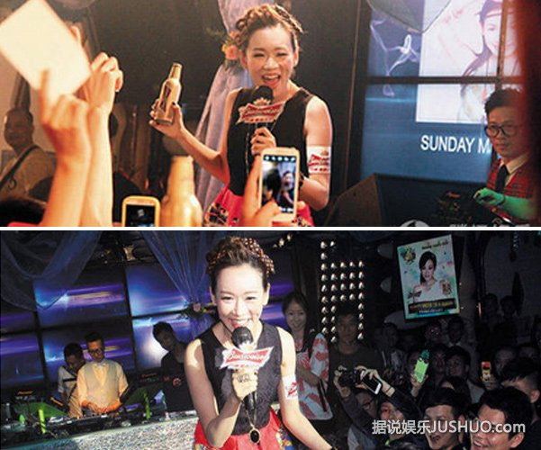 Hoa hậu Hong Kong tuột dốc vì chửa hoang, phải bán bia kiếm sống, nói dối cưới được đại gia-6