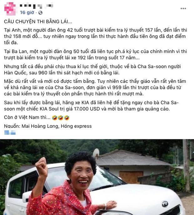 Trượt bằng lái ô tô 14 lần, Lê Dương Bảo Lâm qua giờ không dám ra đường vì bị cả thế giới cà khịa-2