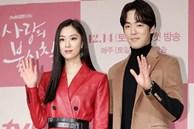 Sau Hyun Bin - Son Ye Jin, cặp đôi phụ của 'Hạ Cánh Nơi Anh' lộ chuyện hẹn hò