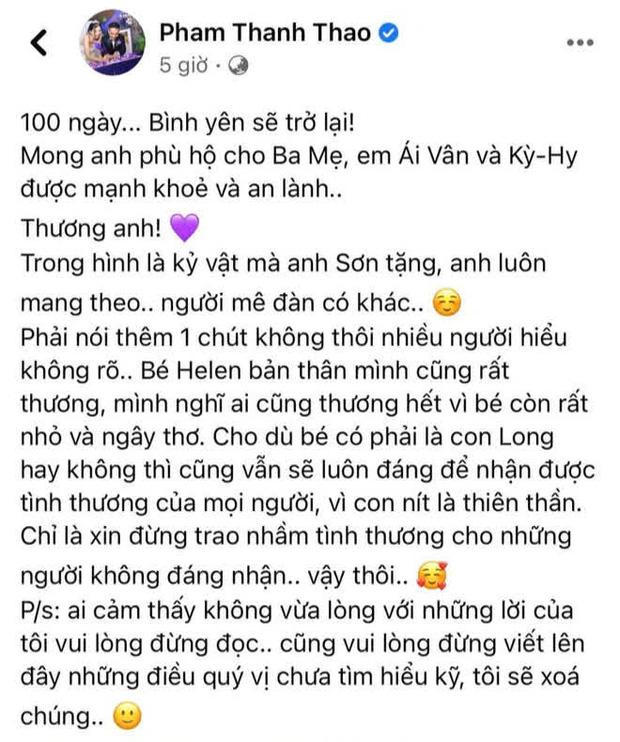 Ca sĩ Phạm Thanh Thảo nghi ngờ bé Helen không phải con của Vân Quang Long, tiết lộ đang đợi minh chứng từ mẹ bé?-1
