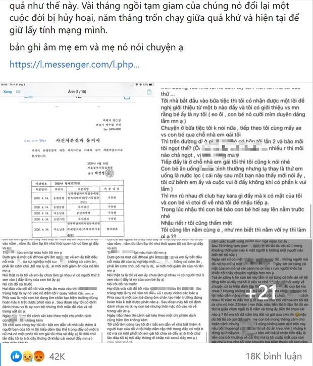 Vụ nữ du học sinh tại Hàn Quốc tố bị hiếp dâm tập thể: Mẹ nạn nhân lần đầu lên tiếng, chia sẻ về tình trạng của con gái-1
