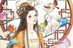 Dự báo cuộc sống của 12 cung Hoàng đạo trong tuần mới 12/4 - 18/4: Kim Ngưu tỏa sáng trong các hoạt động, Song Ngư có 7 ngày nhàn rỗi-3