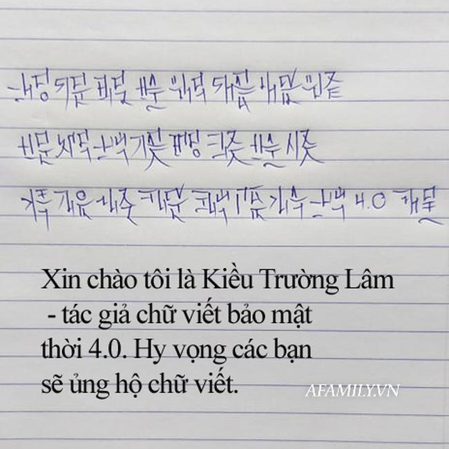 Tác giả Chữ Việt Nam song song 4.0: Dự định in sách và vận động dạy chữ mới ở trường THPT và đại học, sẽ dạy chữ mới cho các con khi đủ tuổi-2