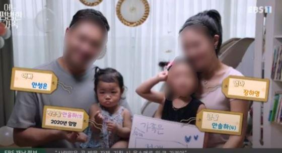 Vụ bé gái 16 tháng tuổi bị bạo hành đến chết: Rùng mình với đoạn tin nhắn vừa được công khai và thái độ của bố mẹ nuôikhi con qua đời-5