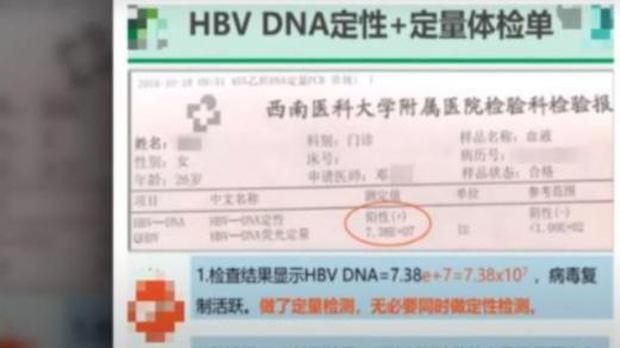 Sự thật ngã ngửa về hình ảnh giấy xét nghiệm ADN chứng minh 2 đứa trẻ không phải con của Trịnh Sảng-2
