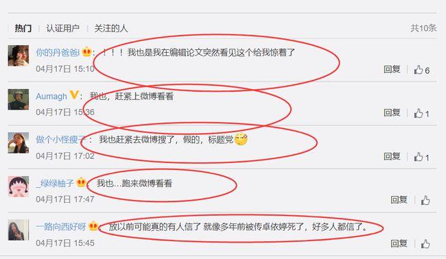 Truyền thông Trung Quốc chấn động trước tin Trịnh Sảng tự tử vào đêm qua-2