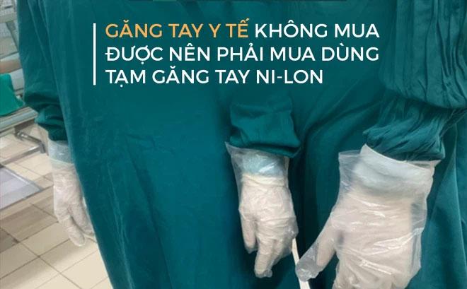 Nhân viên phải tranh nhau găng tay y tế, lãnh đạo BV Bạch Mai nói: Đây là vấn đề bất khả kháng của viện-1