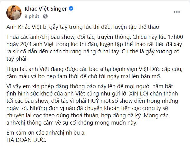 Hình ảnh Khắc Việt bị thương nặng phải cấp cứu ở bệnh viện gây hoang mang-2