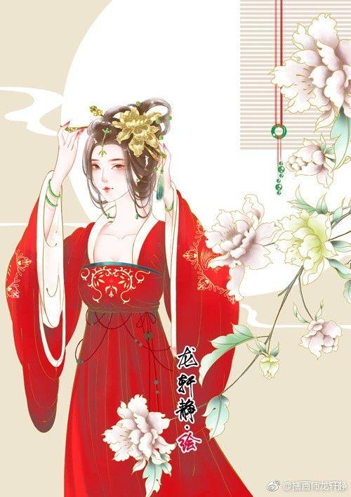 Nữ nhân sinh ngày âm lịch này, qua tháng 3 âm lịch là qua cơn bĩ cực, thời gian sắp tới tiền bạc cải thiện, tình duyên thăng hoa-1