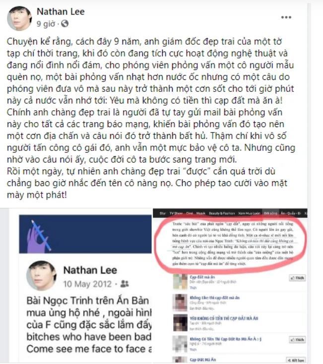 Toàn cảnh drama Nathan Lee - Ngọc Trinh: Gay cấn như phim truyền hình, từ phát ngôn sốc, chuyện quá khứ đến ảnh nhạy cảm đều bị bung bét lên mạng-3