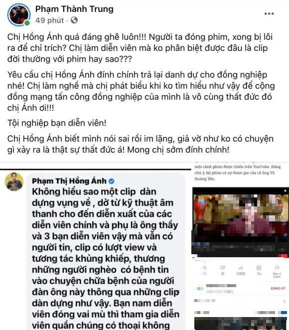 Dân mạng bênh vực nam diễn viên đóng vai mù trong clip có Võ Hoàng Yên, nhiều người trong nghề lên tiếng yêu cầu nghệ sĩ Hồng Ánh xin lỗi-4