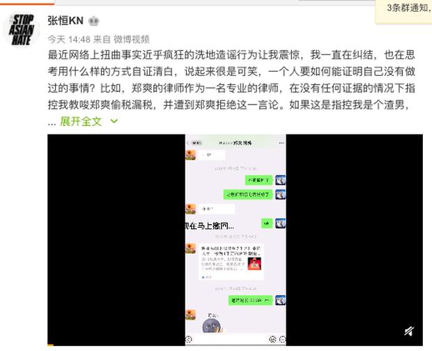 Trịnh Sảng chính thức lên tiếng về scandal trốn thuế sau khi đòi 640 tỷ cát xê, thái độ của nữ diễn viên gây tranh cãi-3