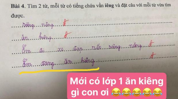 Bài tập tiếng Việt yêu cầu viết 1 câu, cậu nhóc chỉ trả lời 1 từ duy nhất khiến dân tình ôm bụng cười, cô giáo bó tay vì không thể bắt lỗi-3