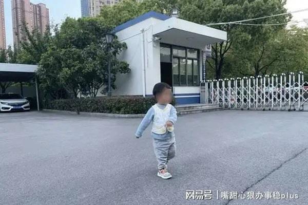 Bố bán con trai 2 tuổi lấy 562 triệu đồng để đi du lịch cùng vợ mới cưới-1