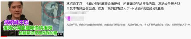 SỐC: Phùng Thiệu Phong tung clip ngoại tình của Triệu Lệ Dĩnh với đạo diễn 67 tuổi, nữ diễn viên khóc lóc xin lỗi?-1