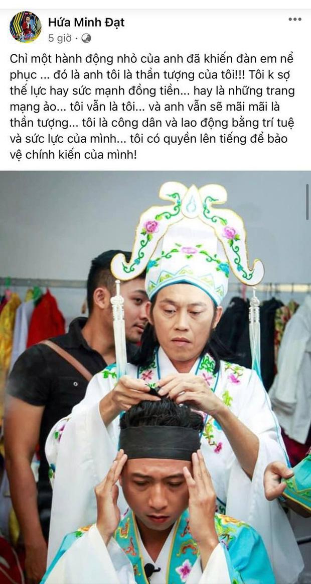 Minh Luân bảo vệ Hoài Linh giữa biến căng với vợ Dũng lò vôi, hình ảnh đôi tay lấm lem và thái độ của nam danh hài gây chú ý-2