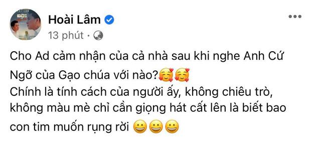 Phía Hoài Lâm lên tiếng khi bị tố chiêu trò vì ra sản phẩm mới đúng lúc vợ cũ vướng ồn ào tình ái với Đạt G-1