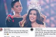 H'Hen Niê gây tranh cãi vì có hành động kém tinh tế khi Khánh Vân tỏa sáng trên sân khấu Miss Universe